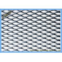 China Silver Expanded Metal Mesh , Hot Galvanized Steel Welded Wire Mesh For Ceiling Tiles wholesale