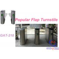 China Popular 2D Qr Code Flap Barrier Gate With Software Sdk / Entrance Turnstile Security Gates wholesale
