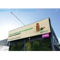 China Waterproof High Refresh Outdoor Advertising LED Display Full Color Fixed Installation wholesale