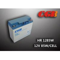China 12V 20AH Valve Regulated Sealed Lead Acid Battery UPS Power Apllication wholesale
