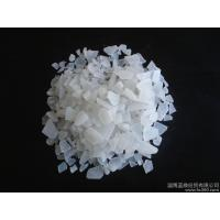 Quality Aluminium Sulphate for water treatment Sulphate of alumina Aluminum Sulphate for sale