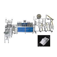China Fully Automatic Non woven 3 ply Medical Mask Making Machine (1+1) wholesale