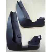 China Car Body Replacement Parts of Rubber Auto Mud Flaps Complete set For Renault Koleos 2008- wholesale