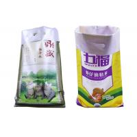China 15KG Rice Bopp Laminated Woven Sacks , 25Kg Woven Polypropylene Bags For Sale wholesale