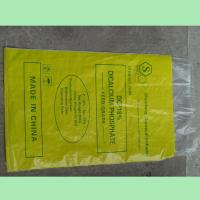 Quality Big Size Colored PP Woven Feed Sacks for sale