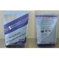 China Indoor Flexible Waterproofing Slurry For Wet Basement Sealing wholesale