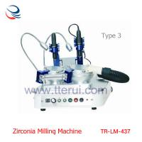 China Zirconia Milling Machine Type 3  TR-LM-437 wholesale