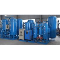 Buy cheap Chemical industry VPSA Oxygen Generator Purity 90% O2 Waste water treatment stainless steel from wholesalers