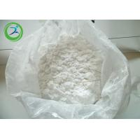 China Raw Nandrolone Steroid Nandrolone Undecylenate Powder For Muscle Gains CAS 862-89-5 wholesale
