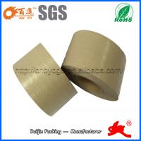 China packing tape reinforced kraft paper tape manufacturer in Dongguan wholesale