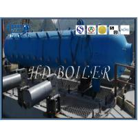China Carbon Steel Boiler Mud Drum For Industrial Boilers And Boilers Of Thermal Power Plant wholesale