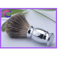 China 108mm Hair Shaving Brush With Deluxe Chrome Handle Richmond wholesale