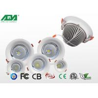 China Aluminum round external led downlights , 3W 4W 7W 12W recessed adjustable led downlight on sale