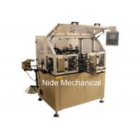 China Economic Fast Fully Automatic Armature Winding Machine For Hook Type Armature wholesale