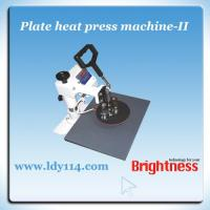 China Digital Plate Heat transfer Machine wholesale