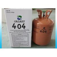 China Eco friendly Cool Gas R404a HFC Refrigerants for Commercial refrigeration equipment wholesale