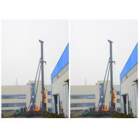 China Vibratory Hammer Pile Driver Fast Blow Rate High Productivity Power Saving wholesale