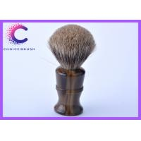 China Long Handle Luxury Safety  Pure Badger Shaving Brushes for men wholesale