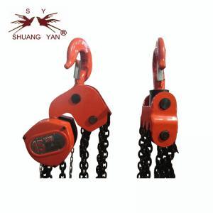 China Economical Lifting Hoisting Equipment Long Working Life Easy Handling on sale