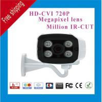 China DAHUA Solution 1Megapixel 4/6/8mm lens 720P HD CVI IR Metal bullet Camera 4 ARRAY CCTV CAMERA with bracket wholesale