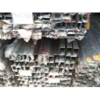 China Polished BA Mirror Stainless Steel Welded Pipe For Mechanical And Structural Purposes wholesale