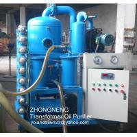 Buy cheap Double-Stage Vacuum Transformer Oil Regeneration Equipment/ Transformer Oil Purification/ Oil Filtration System from wholesalers