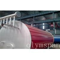 China Industrial Coal Fired Thermal Heating Oil Boiler Replacement , Steel Tube wholesale
