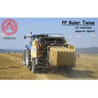 China UV Stabilized Square Or Round PP Baler Twine 130 Meter / 9kg Yellow Color wholesale