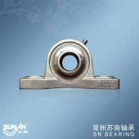 China Industrial Stainless Steel Pillow Block Bearing SSUCP205 , Mounted Ball Bearing Unit wholesale