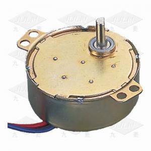 China AC Sinlge Phase Synchronous Reduction Motor wholesale