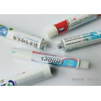 China Nice Aluminum Soft Cream Tubes 3 - 200 ML Tube Capacity Optional Latex wholesale
