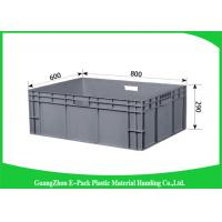 Quality Heavy Duty Plastic Boxes Long Service Life , Large Plastic Storage Containers PP for sale