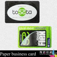 China CR80 High End Business Cards PVC / Printable Membership Card Blank wholesale