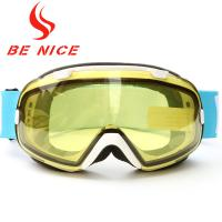 China Yellow Windproof Mirrored Ski Goggles Outdoor Sports Equipment With CE Certificate wholesale