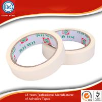 China White Flexible Masking Tape , Natural Rubber Adhesive Masking Paper Tape wholesale