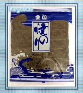Wholesale 50sheets packing blue grade C Yaki roasted sushi nori seaweed from china suppliers