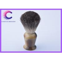 China Shaving gift ox horn handle Black Badger Shaving Brush for barber shop facial care wholesale