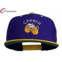 China Embroidered Snapback Baseball Caps Purple Gold Cheers with Beer Mugs wholesale