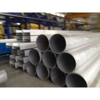 China Mill Finish / Powder Coating Round Aluminium Pipe 6061 6063 Thickness 0.12mm wholesale