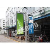 China P3 super thin led Display Outdoor , Advertising smd led screen IP65 Water Proof wholesale