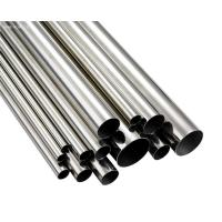 China Pressure Boiler / Cylinder / Oil / Gas /Structure / Alloy GB Seamless Steel Pipes / Pipe wholesale