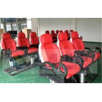 China 6DOF Red Motion Theater Chair Hydraulic / Vibration with Special Effect wholesale