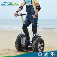 Buy cheap 2 Wheel Self balancing scooter Off Road segway brushless motor 4000w from wholesalers