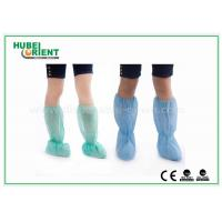 China CE Certificated Disposable Shoe Cover With PP Medical / Surgical  Boot Cover , Wear Resisting wholesale