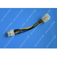 China Flexible Cable Harness Assembly , 6 Pin PCI Express Power Extension Cable wholesale