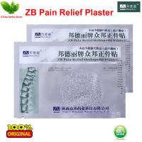 China ZB Pain Relief Orthopedic Plaster pain relief patch for Rheumatism arthritis on sale