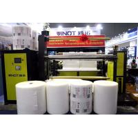 China High Production Three Layer Air Bubble Film Machine Protective Packing wholesale