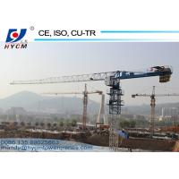 China 5 ton QTP50(5010) Brand New Topless Tower Crane with Wire Rope and A.C. wholesale