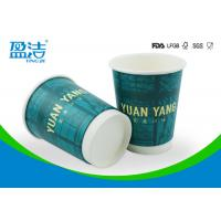 China 8oz Biodegradable Cold Drink Paper Cups Double Structure For Taking Away wholesale