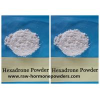 China 99% Prohormone Powder Hexadrone , Legal Androgens Hexadrone For Lean Muscle wholesale